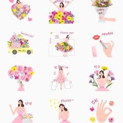 디올 향수 미스 디올 오 드 퍼퓸 출시 기념 디올 뷰티 카카오톡 이모티콘 !