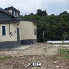 양평군 양동면 전원주택 근생건물 매물