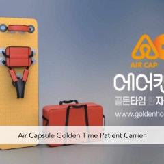 [홍보영상] 에어캡슐 3D 홍보영상 (영어자막)
