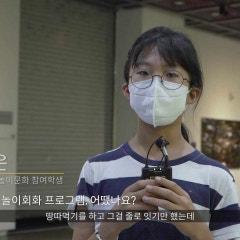 this-able 전시연계 프로그램 '놀이회화' 참여 후기