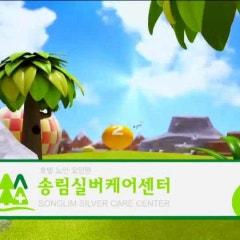 [KBS] KBS2 채널ID