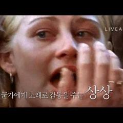 테리의 라이브아미 드림스타 콘서트 예고 '상상을 이룬다!'