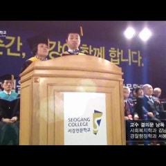 [서울 서강전문학교] 2013년 서강전문학교 전진대회 (학교 성공사례 발표)