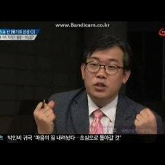[가치관경영/핵심가치] TV 조선 인터뷰 8/6 뉴스 ::창조적 조직문화