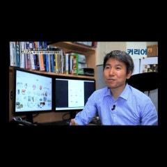SBSCNBC 취업라이브러리2부 메디컬 일러스트레이터(SBSCNBC,2013.11)