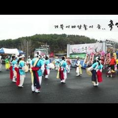 2013 구항 한우벚꽃축제