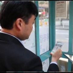 [모바일팜]삼성 투모로우 솔루션 Balloonteer팀 모바일팜을 이용하여 공중전화와 접목하다.