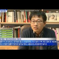 담은 마음 클리닉 김건종 원장 수능 관련 인터뷰