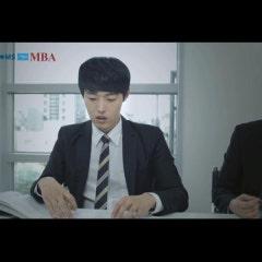 EBS-MS MBA 광고영상 두번째 에피소드 '공대인의 비애' 편