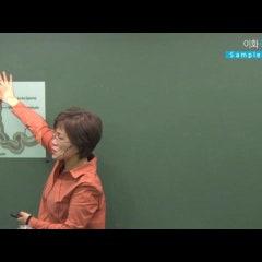 NEW!! 이화NCLEX 정규과정 PED(소아과) 엔클렉스 샘플강의 by 김경희 선생님