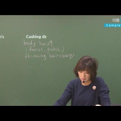 NEW!! 이화NCLEX 정규과정 MS2(내외과2) 엔클렉스 샘플강의 by 나은미 선생님