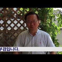대구 범어동에서 김부겸이 전해드리는 대구 일기예보(2015. 08. 04)