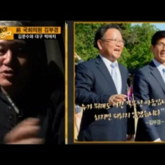 '수성 갑'에서 빅매치① - TV조선 '정진홍이 끝까지 간다' 편집영상