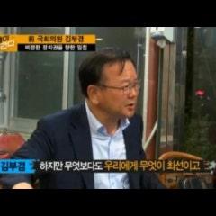 '수성 갑'에서 빅매치② - TV조선 '정진홍이 끝까지 간다' 편집영상