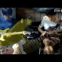 [Egles - Hotel California] 기타연주 - 이글스/호탤 캘리포니아 기타솔로 (동수원실용음악학원)