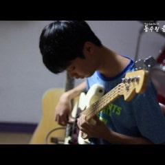 [Mr.Big - Seven Impossible Days] - 베이스 연주 (동수원실용음악학원)