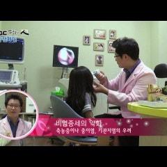 <대전 MBC 닥터인>환절기 비염치료와 예방법~