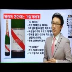 [와인강의]와인강사 전성완/삼페인과 BYO/ATB와인아카데미 와인강좌/전성완 소믈리에