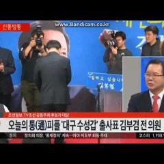 [TV조선] 김광일의 신통방통