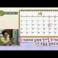 모유끊기 단유법 젖떼기 곰돌이 단유-진주 진주시 한의원