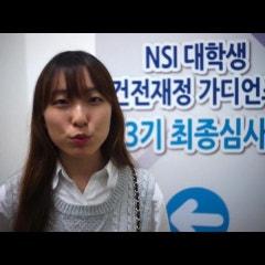 [활동영상]2015_건전재정 가디언즈 3기_활동영상