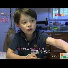 [레고라운드언론보도]MTN 머니투데이 방송 - 김생민의 비즈정보쇼