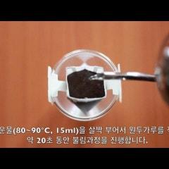 커피로드 드립백 커피 출시 CoffeeLord Dripbag Coffee