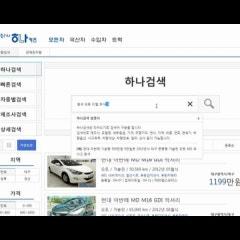 대구중고차 매매사이트 소개 동영상