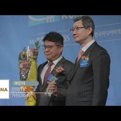 인아 TV 2017 한국소비자만족지수 1위 수상기념 영상