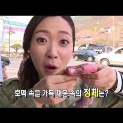 하동찰호떡, 하동크림치즈호떡, 하동찰빵 소개