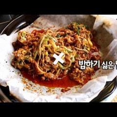 영상으로 보는 '화덕초대파불고기' 2탄