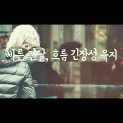 T.O.P 교육원 소개영상