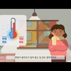 중앙환경분쟁조정위원회 홍보영상#2
