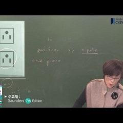 2017 이화엔클렉스 온라인 정규과정 PED(소아과) 샘플강의