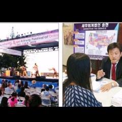 세무회계법인 송현 인트로 영상입니다. 06012017