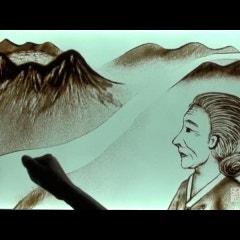 6.25전쟁의 아픔,이산가족들의 통일을 염원하는 마음을 담은 샌드아트 영상