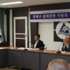 (사)부산방송영상포럼 연혁