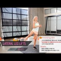 마일리 사이러스 다리운동으로 날씬한 각선미 얻기!