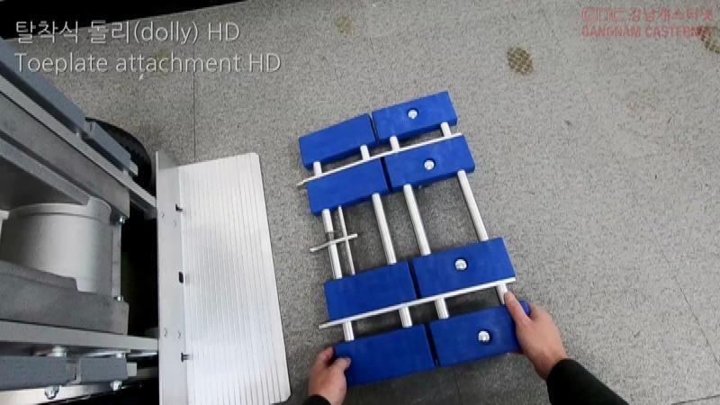 계단운반전동핸드카 HD 탈착식 밑판 2종