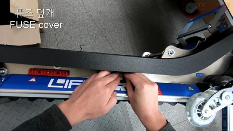 계단이동전동휠체어 PTR 박스 개봉 및 퓨즈 장착