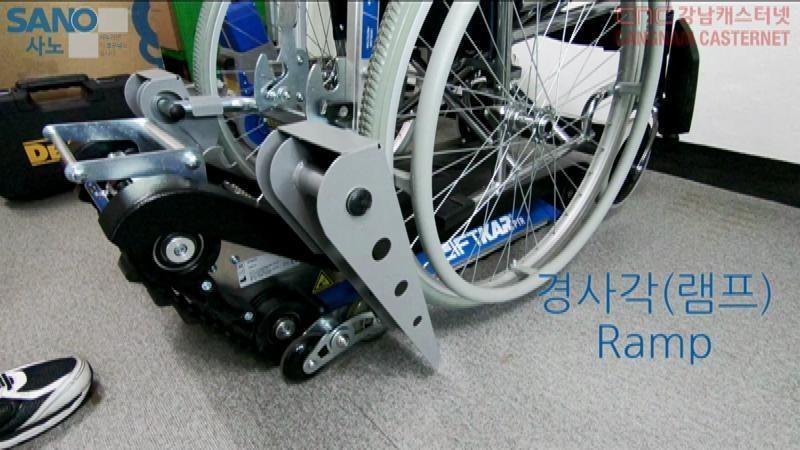 계단운반전동휠체어 PTR 추가옵션 머리받침 등쿠션 경사판