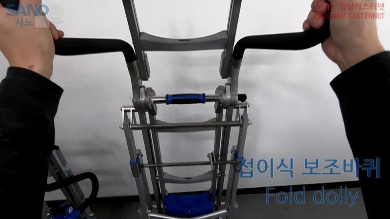 계단운반전동핸드카 HD 접이식과 접이식보조바퀴 모델 비교