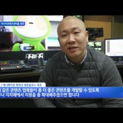 SBS 생활경제 인터뷰