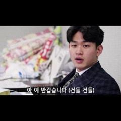 나의 하루 feat.직원들
