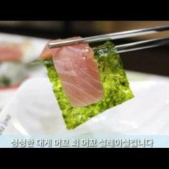일산 베스트 맛집 진심인게야 덕분에 5월 가정의달이 더욱 더 행복할 겁니다~!
