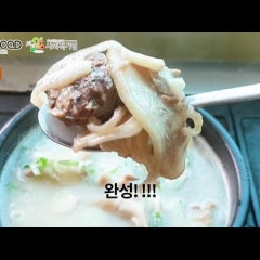"""뽀글뽀글 맛있는 이레밥상 """"순대국밥만들기"""""""