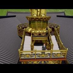 계단 구성 영상 시뮬레이션