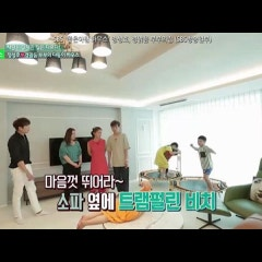 7월5일 SBS좋은아침 하우스 방송
