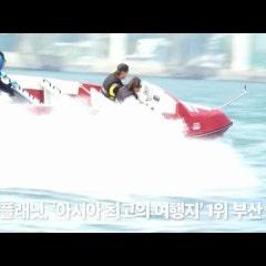 부산/부산여행/부산여행지/론리플래닛/론니플래닛 아시아1위 여행지 선정