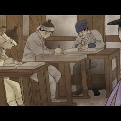 애니메이션으로 떠나는 재미있는 옛이야기 9 – 조선시대 문집은 어떻게 간행되는가?